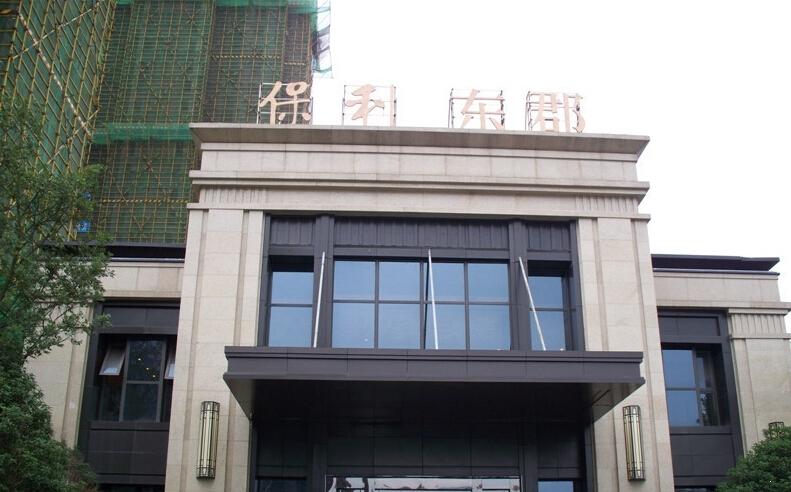 北京杰外动漫文化股份有限公司