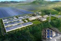 普能(北京)能源科技有限公司